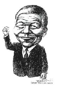 Nelson Mandela sketch