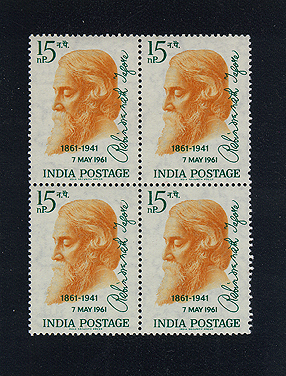 Rabindranath Tagore postage stamps (1)