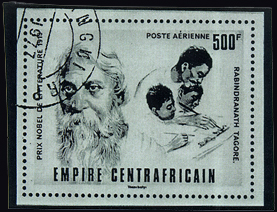 Rabindranath Tagore postage stamps (4)