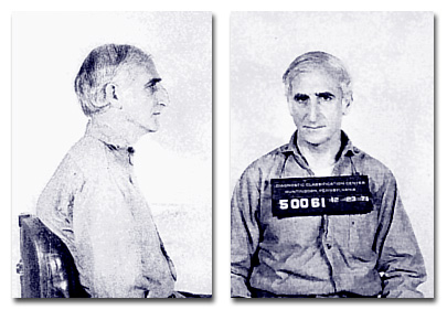 "Ben H. Bagdikian ""In 1971 I did a series of reports for the Washington Post on national prisons and jails, and after my research, was permitted by the Director of Prisons of Pennsylvania, who was one who wished to reform prisons, agreed to let me be committed (while awaiting murder trial) as a prisoner without either the warden or prisoners knowing I was a reporter. I was in prison for something over a week."""