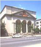 First Independent Church (Unitarian) Baltimore, Maryland
