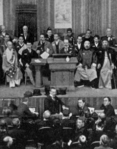 Parliament of World Religions, 1893