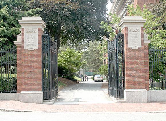 Harvard's Eliot Gate