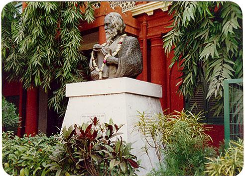 Rabindranath Tagore Museum, Calcutta