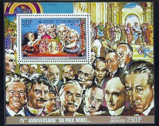 Rabindranath Tagore postage stamps (2)