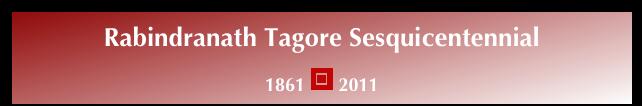tagore-sesquicentennial-150.jpg